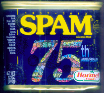 spam75
