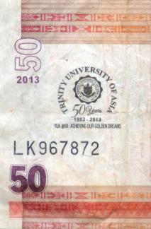 tua50