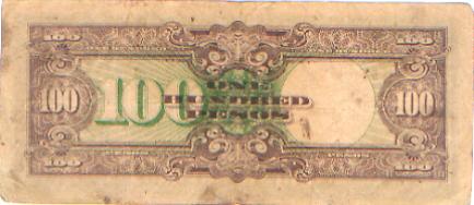 jap100b