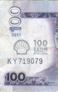 shell100