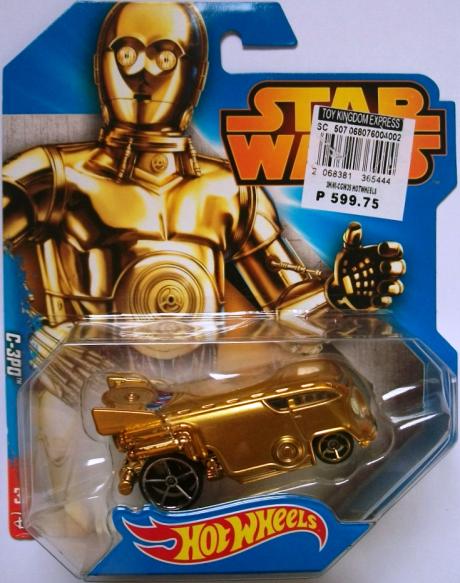 C-3POf