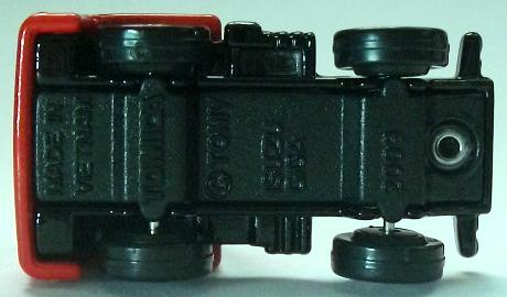 gigapot5