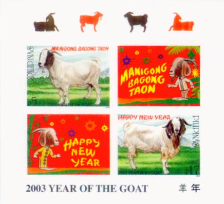 2003yotg