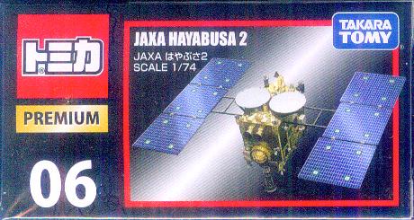 jaxa7