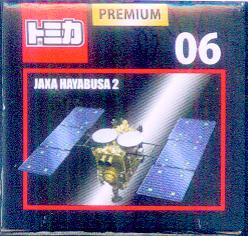 jaxa9