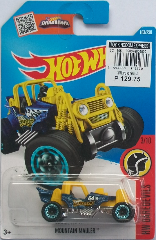 DHR64-D7B3